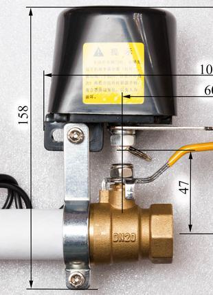 Электропривод шарового крана JXS-01 DN20