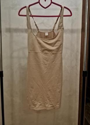 Утягуюче плаття