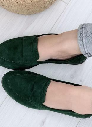 Зеленые туфли новинка