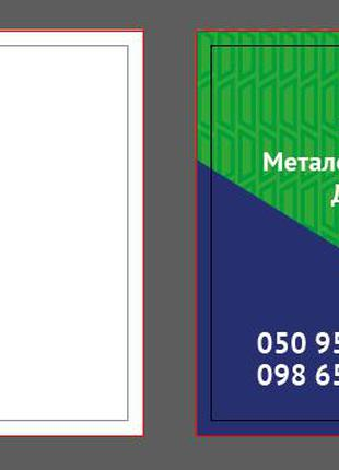 Металлопластиковые окна и двери из профильной системы REHAU