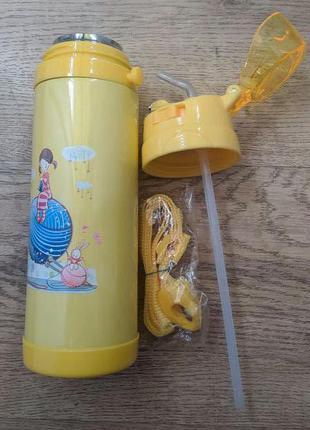 Термос детский 500 мл с трубочкой