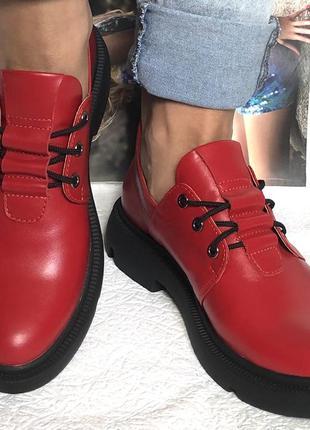 Moncler туфли! женские кожаные полуботинки на толстой подошве ...