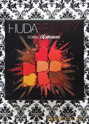 Палетка теней huda beauty coral obsessions 10 г тени для век e...