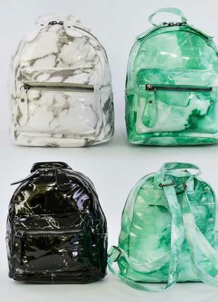Детский рюкзак для девочек с лямками SKL11-182330
