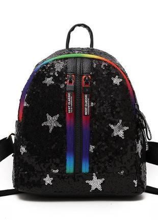 Рюкзак Звезды с пайетками