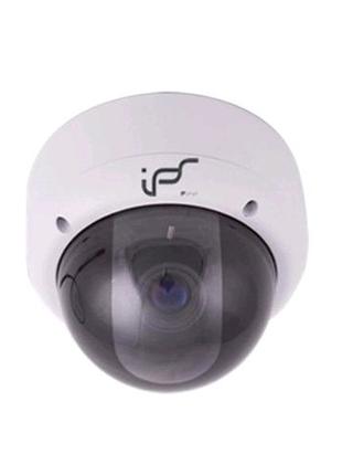IP камера IPS 923