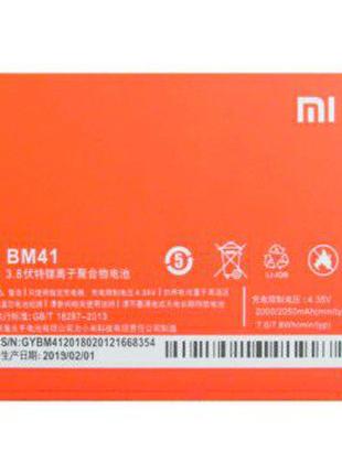 Аккумулятор Xiaomi BM41 Redmi 1S 2050 mAh AAAA/Original