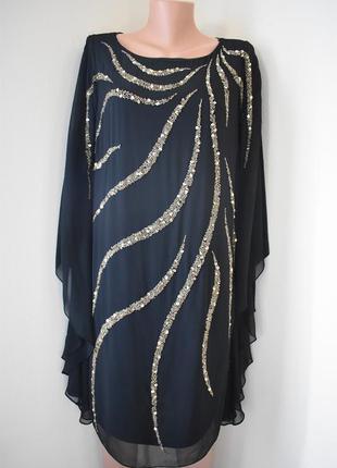 Нарядное красивое платье большого размера