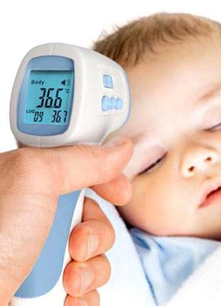Термометр градусник бесконтактный инфракрасный Non-contact СК-Т15