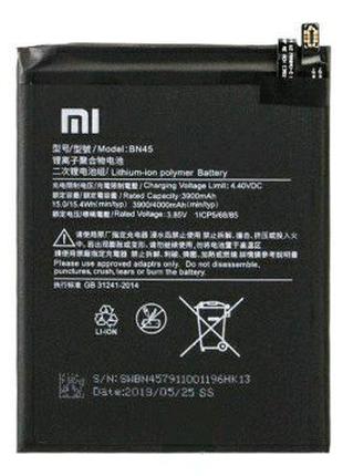 Аккумулятор Xiaomi BN45 4000 mAh Redmi Note 5 Pro AAAA/Original