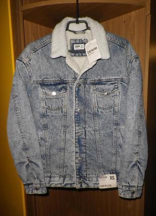 Куртка джинсовая шерпа BERSHKA (oversize)