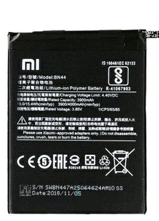 Аккумулятор Xiaomi BN44 4000 mAh Redmi 5 Plus AAAA/Original