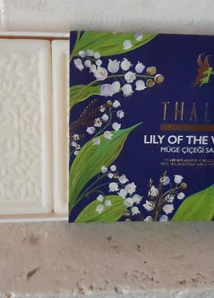 Натуральное мыло конвалия турция юнайс thalia