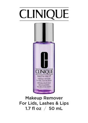 Средство для снятия макияжа clinique take the day off makeup r...