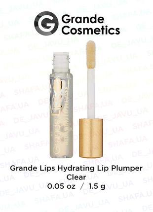 Плампер для увеличения объема губ grande lips hydrating lip pl...