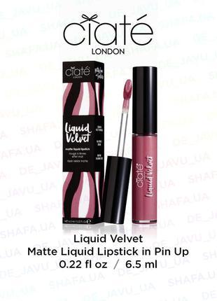 Жидкая матовая помада ciate london liquid velvet matte lipstic...