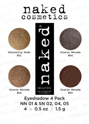 Набор теней пигменты naked smokey eyeshadow 4 pack : naturally...