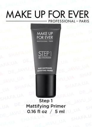 Матирующая база под макияж make up for ever step 1 skin equali...