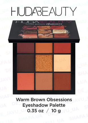 Палетка теней huda beauty warm brown obsessions