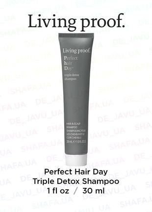 Детокс шампунь living proof perfect hair day triple detox shampoo