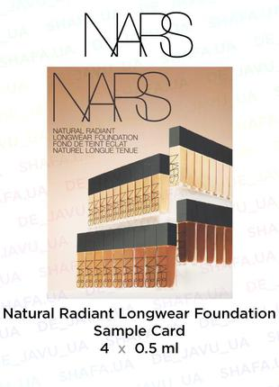 Пробник тонального nars natural radiant longwear foundation - ...