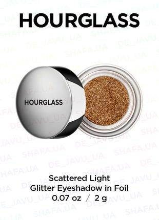 Тени с глиттером hourglass scattered light foil