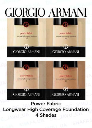 Пробник тональный крем giorgio armani power fabric longwear hi...