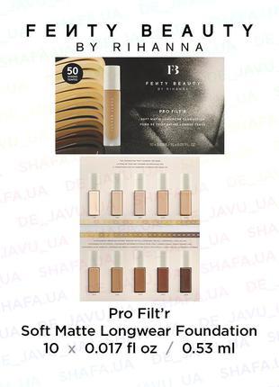 Пробник тонального крема fenty beauty by rihanna pro filtr 10 ...