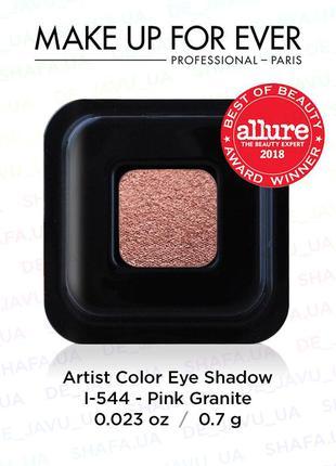 Тени для век металлик make up for ever artist color eye shadow...