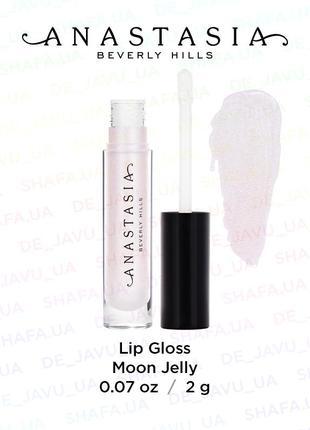 Перламутровый блеск для губ anastasia beverly hills lip gloss ...
