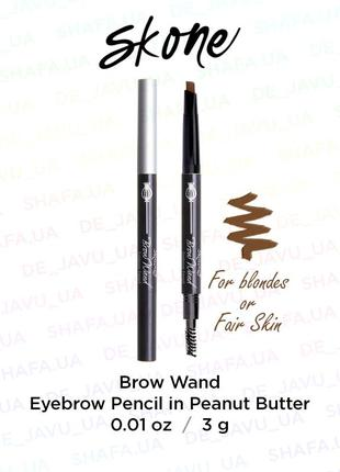 Карандаш для бровей skone brow wand eyebrow pencil peanut butt...