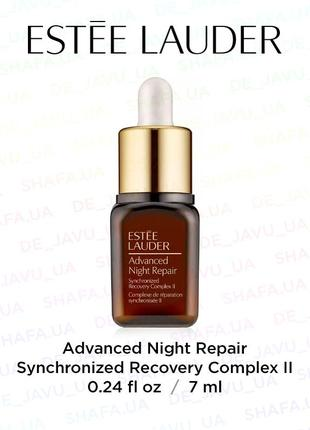 Восстанавливающая сыворотка estee lauder advanced night repair ii
