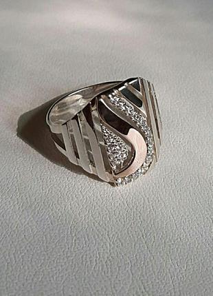 17 размер, кольцо серебро