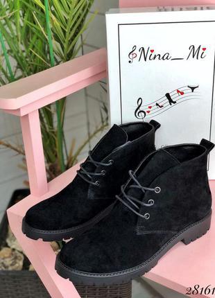 Удобные женские ботинки натуральная замша