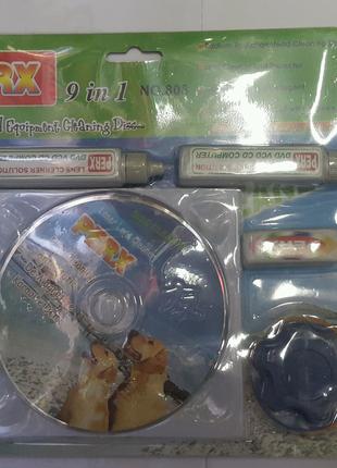 Чистящий диск 9 в 1 для CD / DVD приводов
