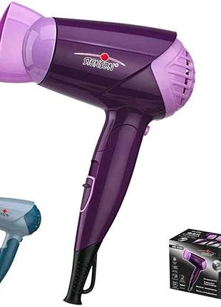 Фен для сушки волос STENSON ME-3200 1600W