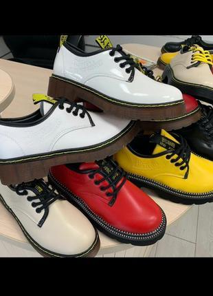 Туфли лоферы осень 2020