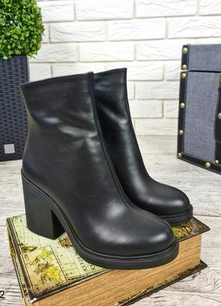 Женские кожаные ботинки на каблуке осень весна топ качество