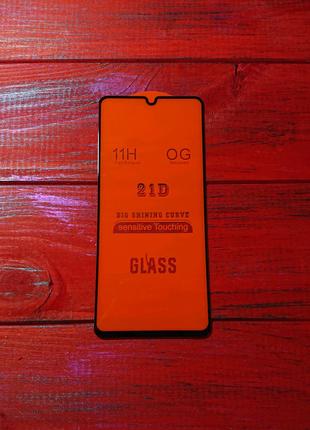 Стекло Защитное для Samsung Galaxy A31