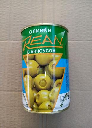 Оливки фаршировані!