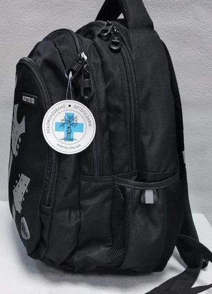 """Школьный рюкзак """"kite"""" 40х29х17"""