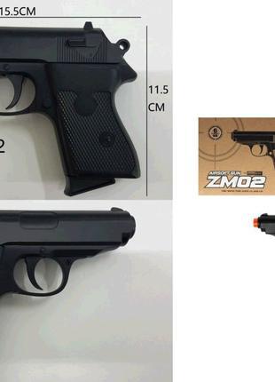 Детский игрушечный металлический пистолет ZM02 Вальтер, пульки