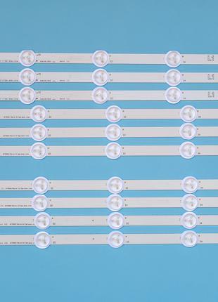 """Led подсветка LG 42"""" Row2.1 Rev0.6 6916L-1214A/1215A/1216A/1217A"""