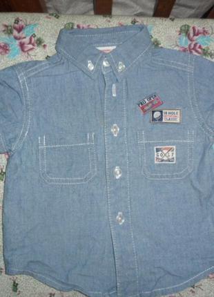 Рубашка  джинсовая для мальчика с коротким  рукавом