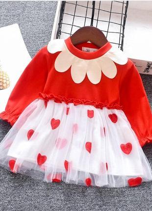 Милое платье с пышной юбкой