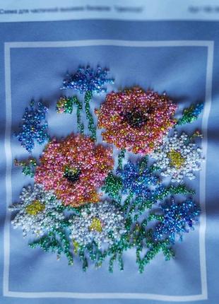 Вышитая бисером картинка Цветы полевые