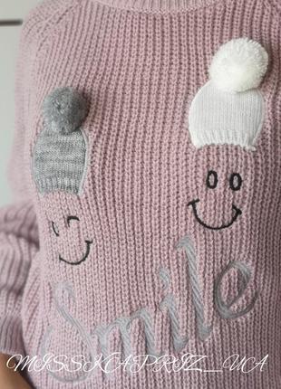 Женский свитер 30% шерсти