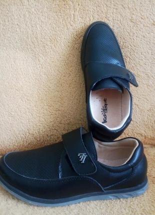 Кожаные туфли/ мокасины комфорт  для мальчика  на ножку 21 см