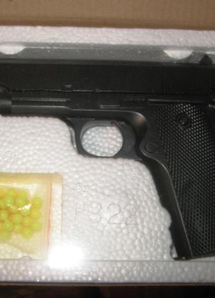 Пистолет игрушечный ZM 04 металл + пластик