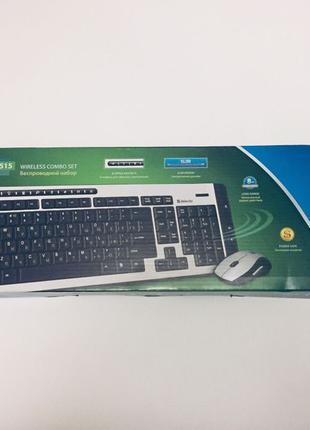 Беспроводная клавиатура и мышь Defender Maverick 9515